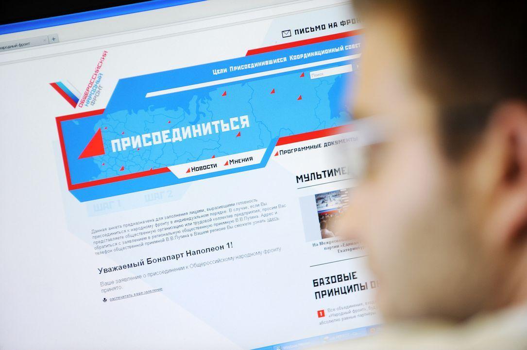 hacker-russland-getty-AFP - Bildquelle: getty-AFP