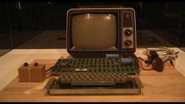Urzeit Computer