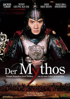 Jackie Chan's Der Mythos - Der Mythos - Plakatmotiv - Bildquelle: Splendid