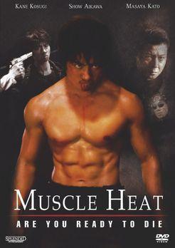 Muscle Heat - Muscle Heat - Bildquelle: Splendid