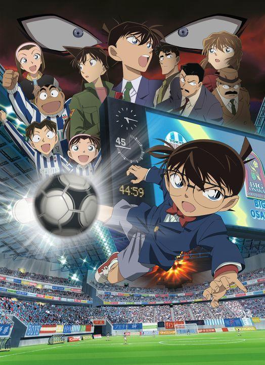 Detective Conan Movie 16 - der elfte Stürmer - Artwork - Bildquelle: GOSHO AOYAMA / DETECTIVE CONAN COMMITTEE