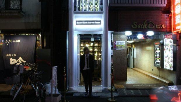 SITB_Tokio