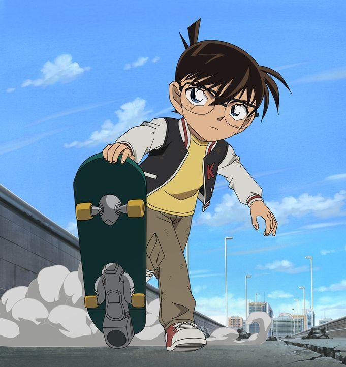 Als in Kitanosawa eine Leiche gefunden hat, muss Conan so schnell wie möglich herausfinden, wer der Mörder ist, bevor er womöglich wieder zuschlagen... - Bildquelle: 2011 GOSHO AOYAMA/DETECTIVE CONAN COMMITTEE All Rights Reserved.