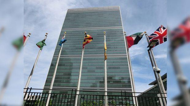 Hochhaus der Vereinten Nationen (UNO) in New York