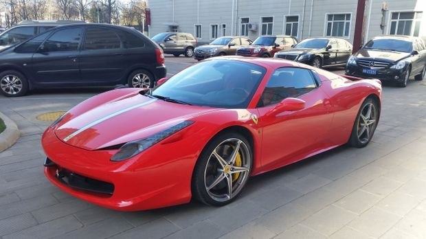 Ferrari-Luxusauto-pixabay