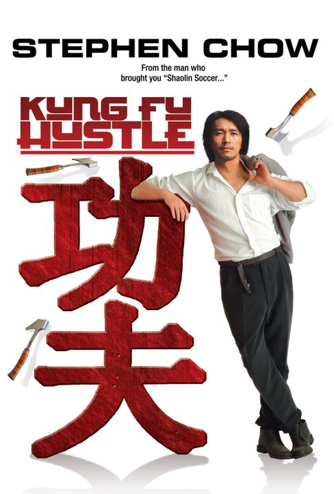 Kung Fu Hustle - Plakatmotiv - Bildquelle: 2004 Columbia Pictures Film Production Asia Limited. All Rights Reserved.