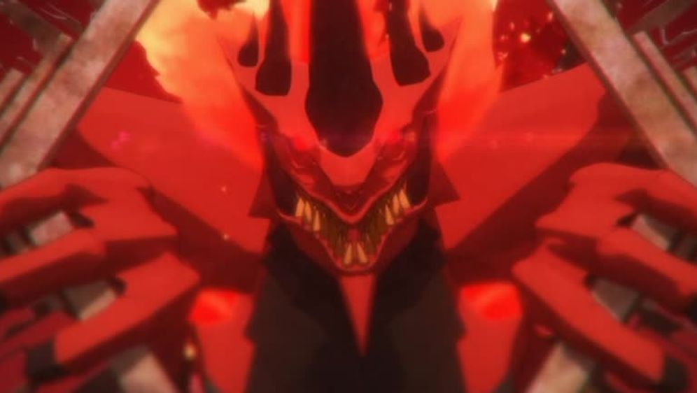 "Darum geht's bei ""Chaos Dragon"""