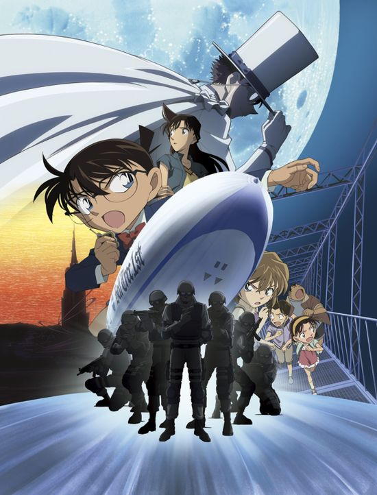 Detektiv Conan: Das verlorene Schiff im Himmel - Artwork - Bildquelle: GOSHO AOYAMA / DETECTIVE CONAN COMMITTEE