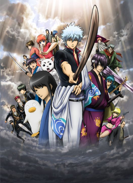 Gintama: The Movie - Artwork - Bildquelle: Hideaki Sorachi/GINTAMA the Movie
