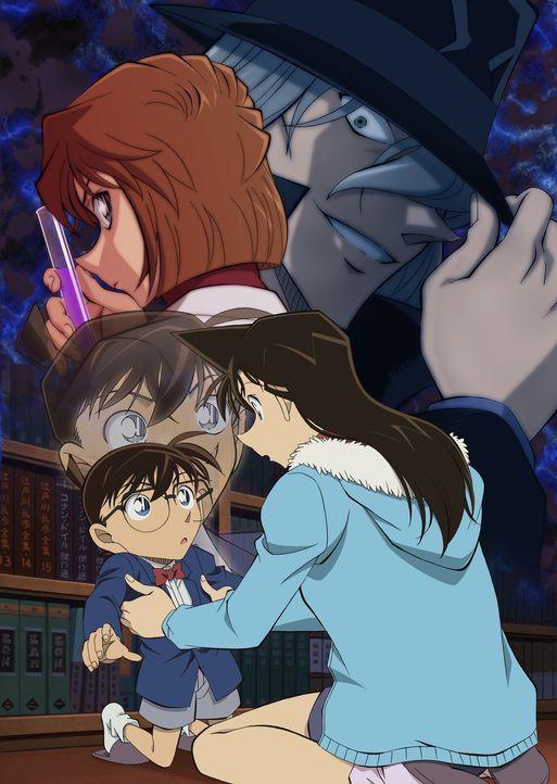 Detektiv Conan Episode One - Der geschrumpfte Meisterdetektiv - Artwork - Bildquelle: GOSHO AOYAMA /Shogakukan, Yomiuri TV, TMS 2016 All Rights Reserved
