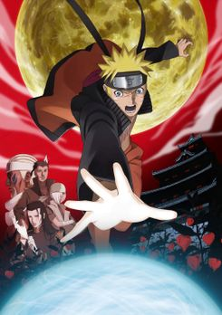 Naruto Shippuden The Movie 5, Blood Prison - Naruto Shippuden The Movie 5, Bl...