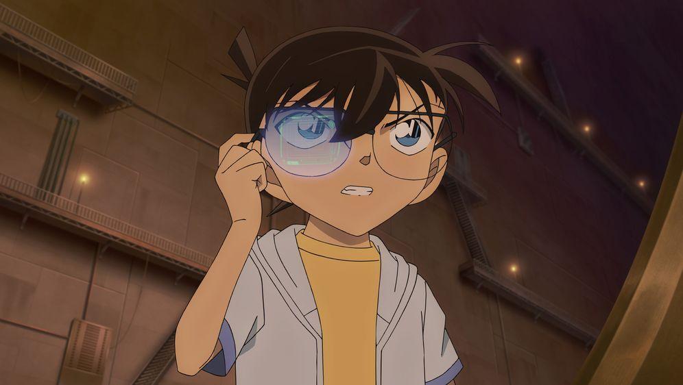 Detektiv Conan: Der dunkelste Albtraum - Bildquelle: 2016 GOSHO AOYAMA / DETECTIVE CONAN COMMITTEE  All Rights Reserved