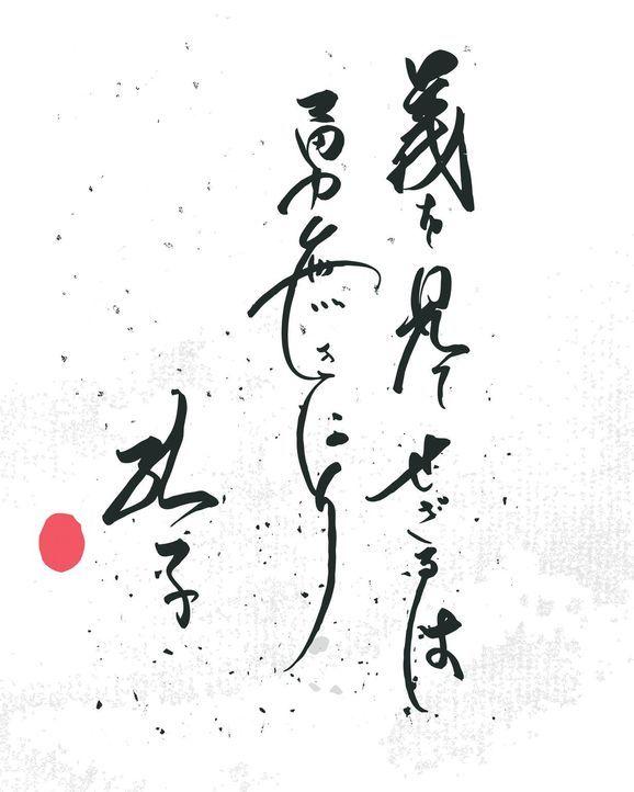 Schriftzeichen - Bildquelle: Fotolia