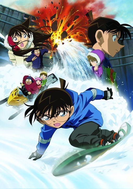 Detektiv Conan: Die 15 Minuten der Stille - Artwork - Bildquelle: 2011 GOSHO AOYAMA/DETECTIVE CONAN COMMITTEE All Rights Reserved.