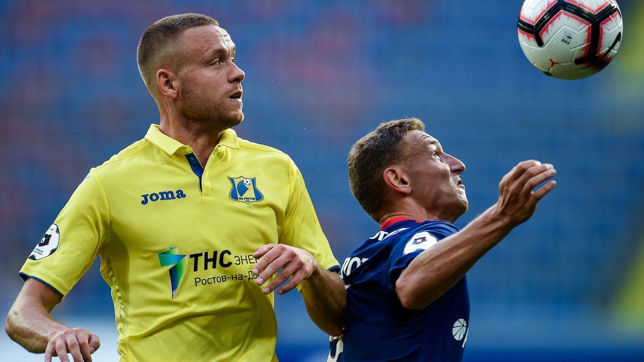 Platz 9: FK Rostow - Bildquelle: 2018 Getty Images