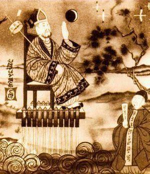 Wan Hu, Raketenforscher im 16. Jahrhundert