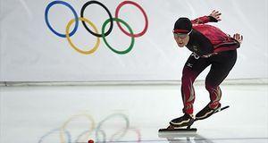 PyeongChang 2018 Highlights