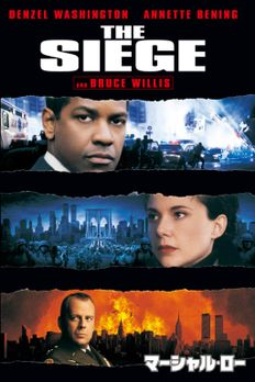 Ausnahmezustand - AUSNAHMEZUSTAND - Plakat - Bildquelle: 20th Century Fox Int...
