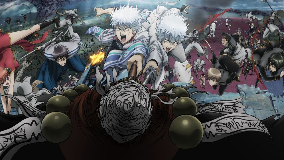 Gintama Movie 2 - Bildquelle: Hideaki Sorachi/GINTAMA the Movie