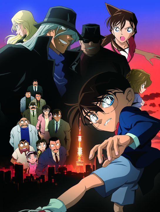 Detektiv Conan: Der nachtschwarze Jäger - Artwork - Bildquelle: GOSHO AOYAMA / DETECTIVE CONAN COMMITTEE