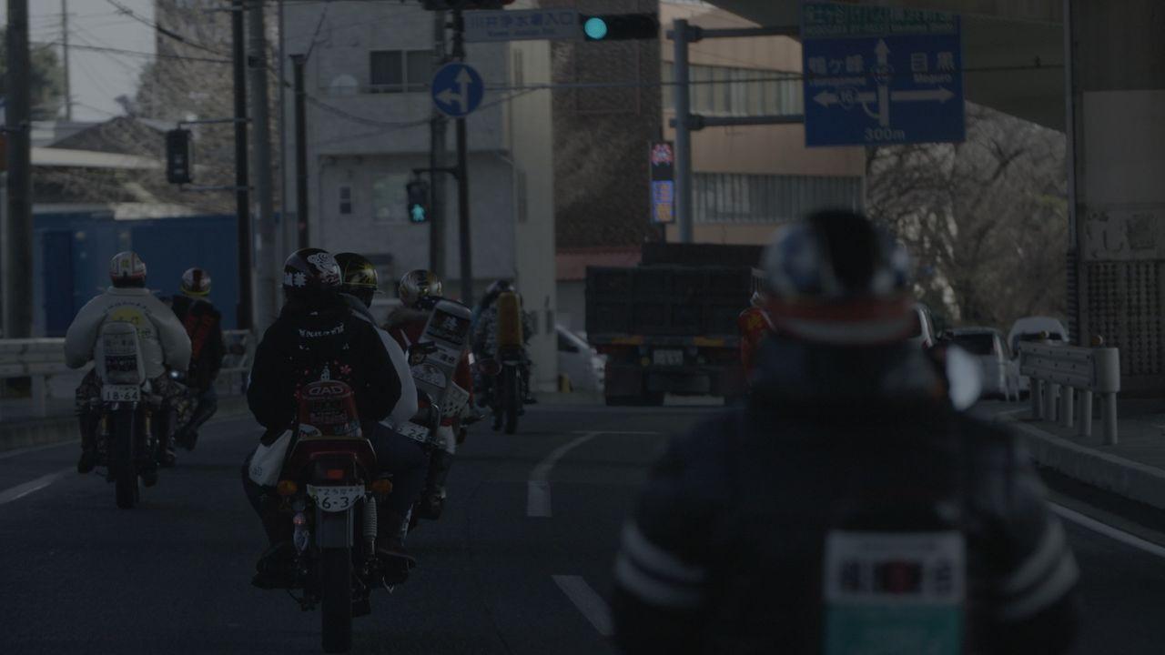 Japan_Bosozuku012
