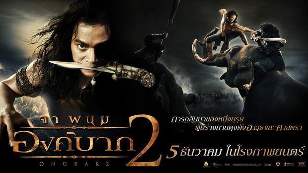 ONG BAK 2 - Plakatmotiv - mit Tony Jaa © Splendid Film