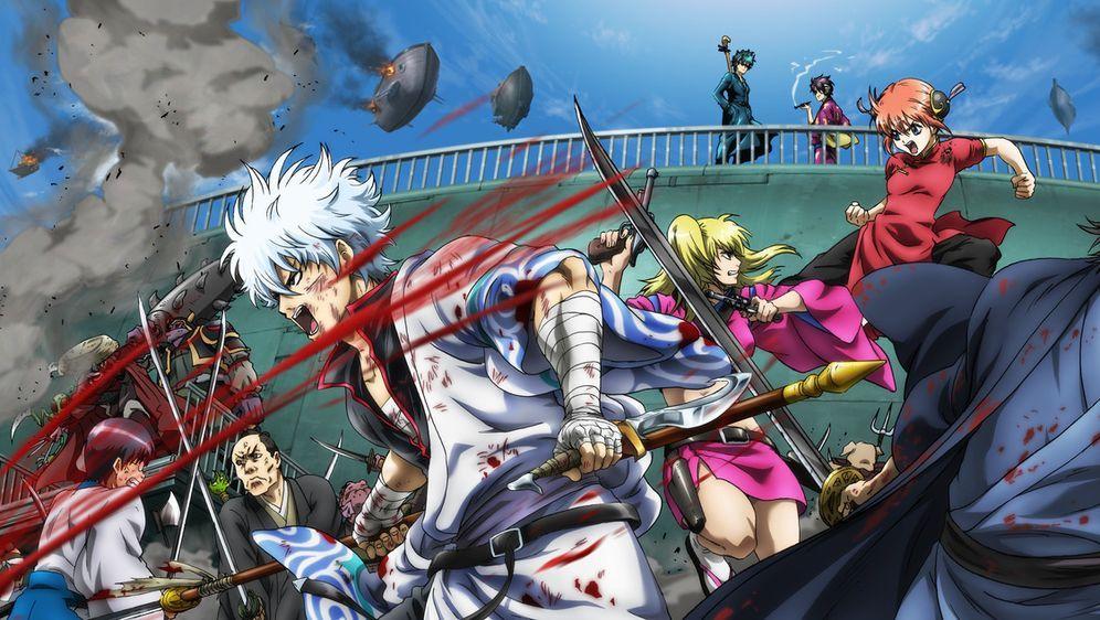 Gintama Movie 1 - Bildquelle: Hideaki Sorachi/GINTAMA the Movie