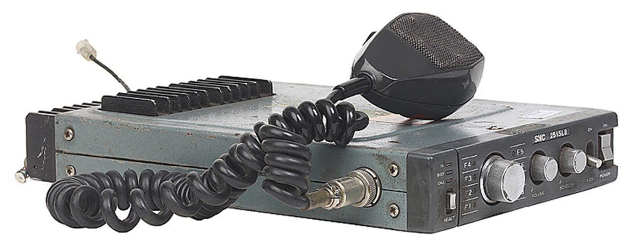 Erfindung der 70er: Der CB-Funk ist eine Jedermannfunkanwendung - ein öffentlicher, kostenfrei nutzbarer Sprech- und Datenfunk, dem ein Frequenzband... - Bildquelle: Jupiter Images