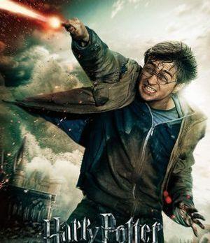 Daniel Radcliffe Filmplakat