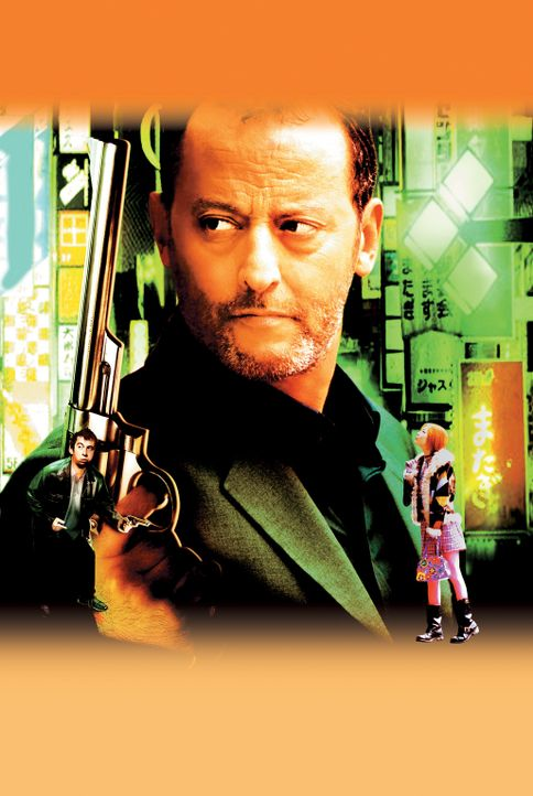 Wasabi - Ein Bulle in Japan mit Jean Reno und Ryoko Hirosue ... - Bildquelle: SONY PICTURES TELEVISION INTERNATIONAL