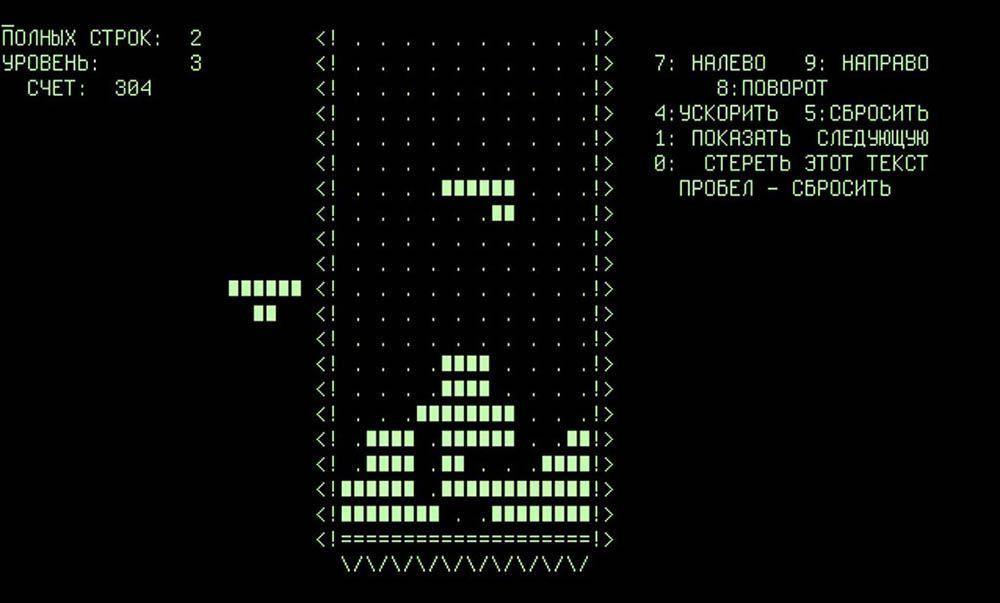 Tetris - Bildquelle: BBC Motion Gallery