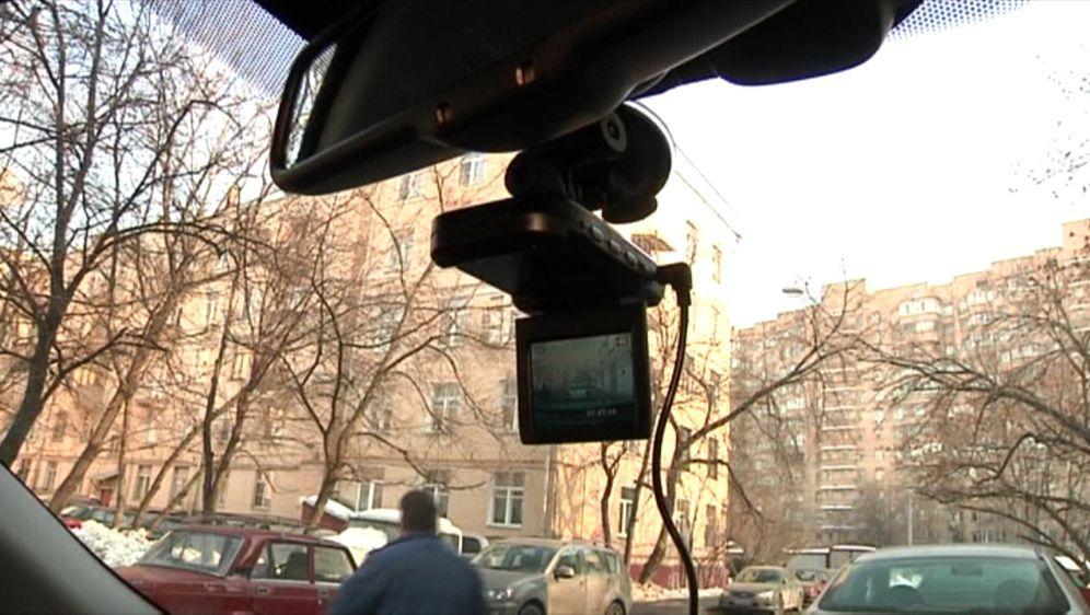 Tagesthema Dashcam
