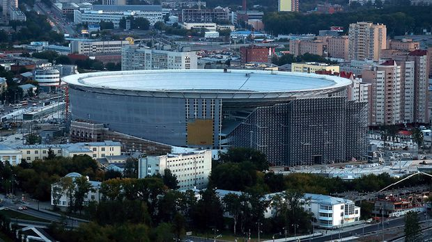 11. Jekaterinburg-Arena (Jekaterinburg)