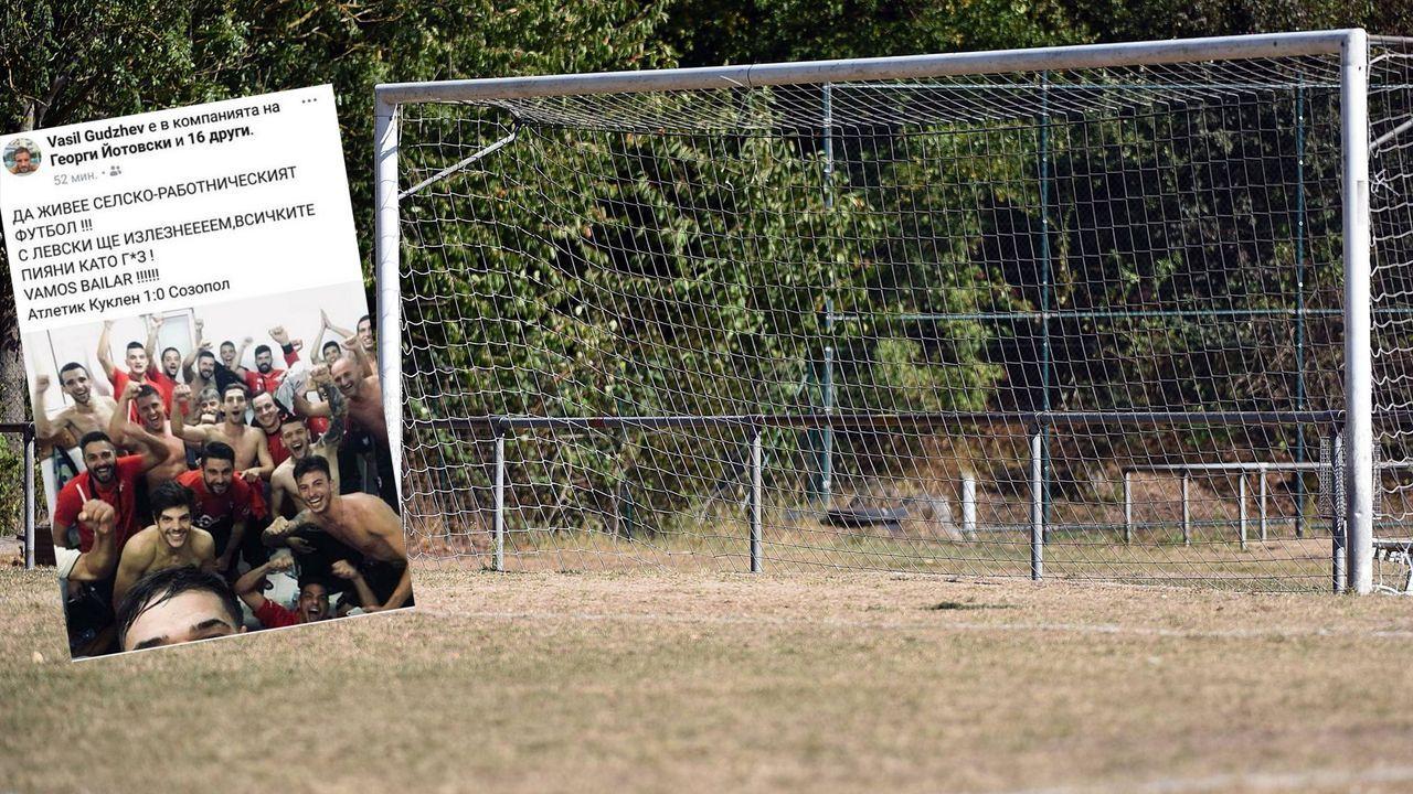 Amateure von Atletik Kuklen besoffen im Spiel des Jahres - Bildquelle: imago/Patrick Scheiber