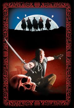 Tsui Hark's Vampire Hunters - Tsui Hark's Vampire Hunters - Artwork - Bildque...