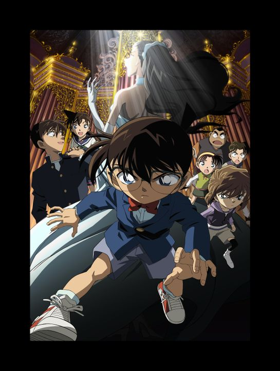 Detektiv Conan: Die Partitur des Grauens - Artwork - Bildquelle: 2008 GOSHO AOYAMA/DETECTIVE CONAN COMMITTEE All Rights Reserved