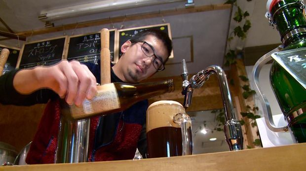 Verrückte Biere aus Japan