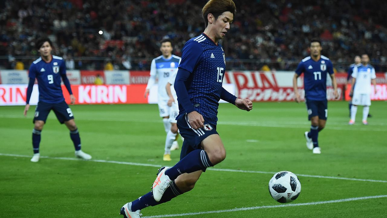 Yuya Osako - Bildquelle: 2018 Getty Images