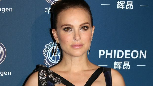 Natalie Portman - 21st Annual Huading Global Film Awards