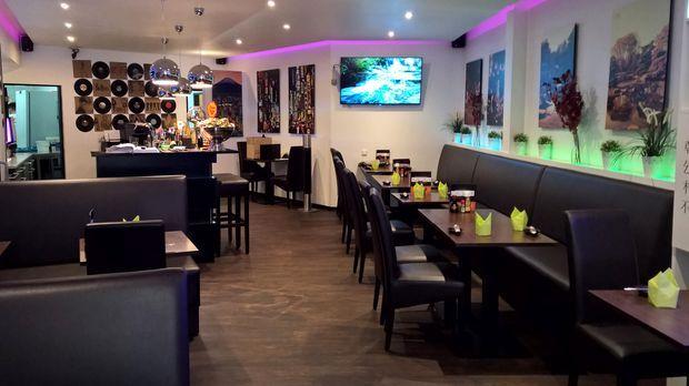 Ninja Lounge\
