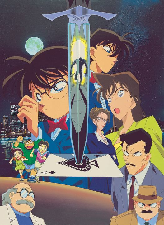 Detective Conan - Das 14. Ziel - Artwork - Bildquelle: GOSHO AOYAMA / SHOGAKUKAN - Yomiuri-TV - UNIVERSAL MUSIC - ShoPro - TMS. All Rights Reserved. Under License to VIZ Media Switzerland SA