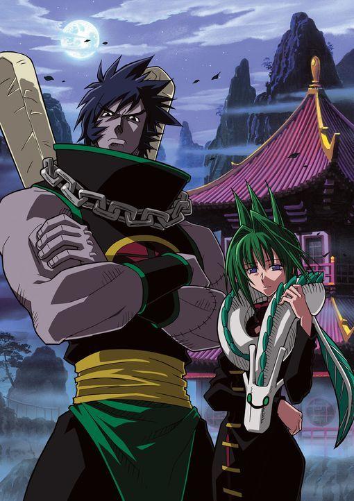 Die Geschwister Tao verfolgen durchaus auch eigene Interessen ... - Bildquelle: Hiroyuki Takei. All rights reserved