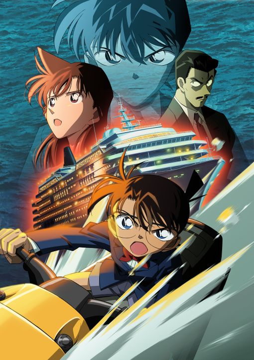 Detektiv Conan: Das Komplott über dem Ozean - Artwork - Bildquelle: 2005 GOSHO AOYAMA / SHOGAKUKAN-YTV-NTV-ShoPro-TOHO-TMS All Rights Reserved