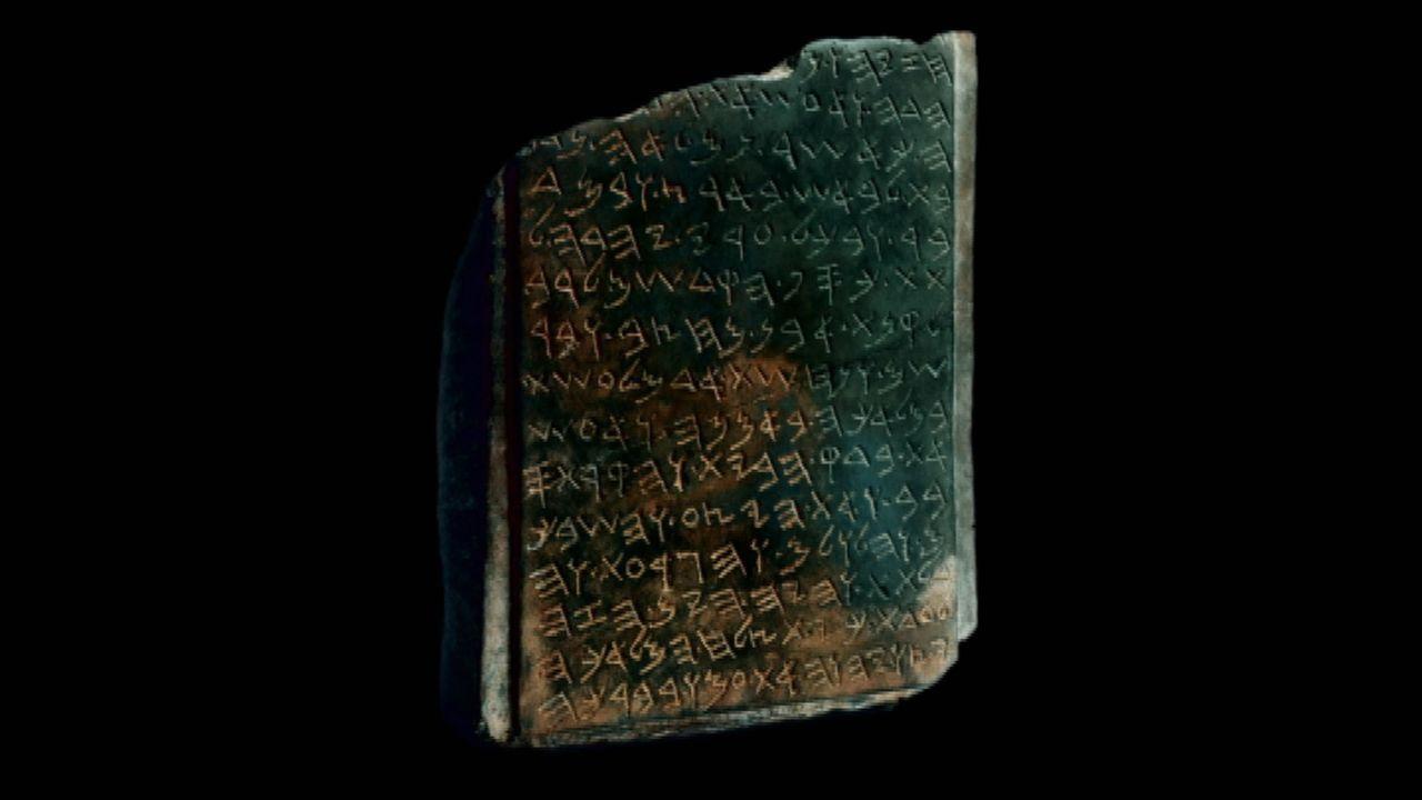 Die Echtheit der Schrifttafeln von König Joasch von Juda (Foto) ist heftig umstritten. Das religiöse Artefakt soll die angebliche Existenz von Salom... - Bildquelle: Oscar Chan