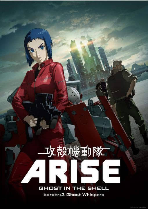 """Ghost in the Shell Arise / Border 2 - Artwork - Bildquelle: Shirow Masamune """"Production I.G"""" KODANSHA?GHOST IN THE SHELL ARISE COMMITTEE. All Rights Reserved."""