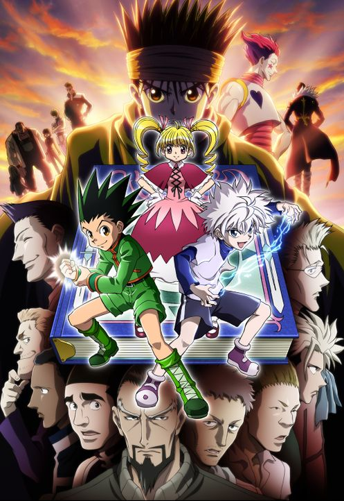 Hunter X Hunter: Phantom Rouge - Artwork - Bildquelle: KSM