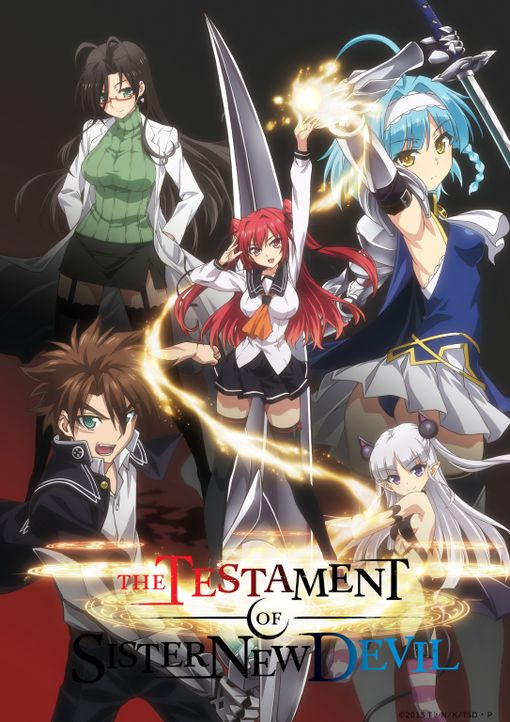 The Testament of Sister New Devil - Plakat - Bildquelle: 2015 T · N/K/TSD · P