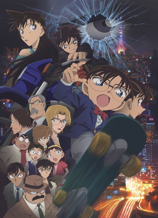 Detective Conan Movie 18 - Der Scharfschütze aus einer anderen Dimension - Bildquelle: GOSHO AOYAMA / DETECTIVE CONAN COMMITTEE