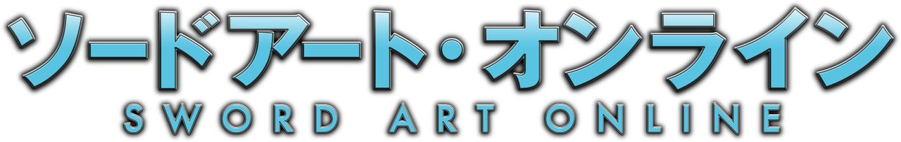 Sword Art Online - Logo - Bildquelle: REKI KAWAHARA/ASCII MEDIA WORKS/SAO Project