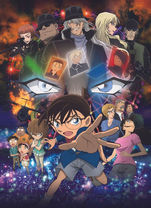 Detective Conan Movie 20 - Artwork - Bildquelle: 2016 GOSHO AOYAMA / DETECTIVE CONAN COMMITTEE  All Rights Reserved